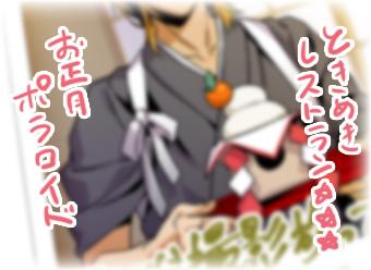 thumbnail04